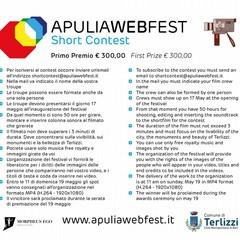 Short contest