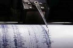 Terremoto di magnitudo 2.5 a 4 km da Terlizzi