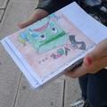 """Leggete il volantino della scuola  """"Gesmundo-Moro Fiore """""""