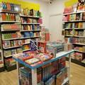 Prossima apertura Mondadori Bookstore in Corso Umberto I a Molfetta