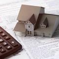 On line la nuova modulistica per la sospensione dei mutui